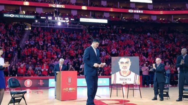 Houston Rockets Thank Yao
