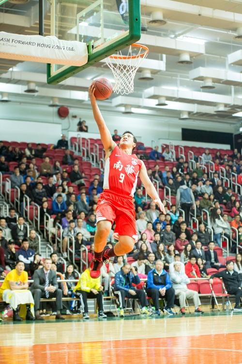 nathan-yu-scaa-hong-kong-basketball