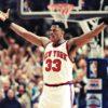 Patrick Ewing Feature – The Garden Of Ewing