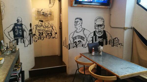 Tokyos Coast 2 Coast Is Japans Best Basketball Dish