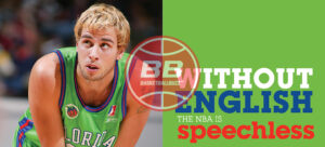 Without Carl English The Nba Is Speechless